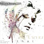Neuromancer - Thai (2010)